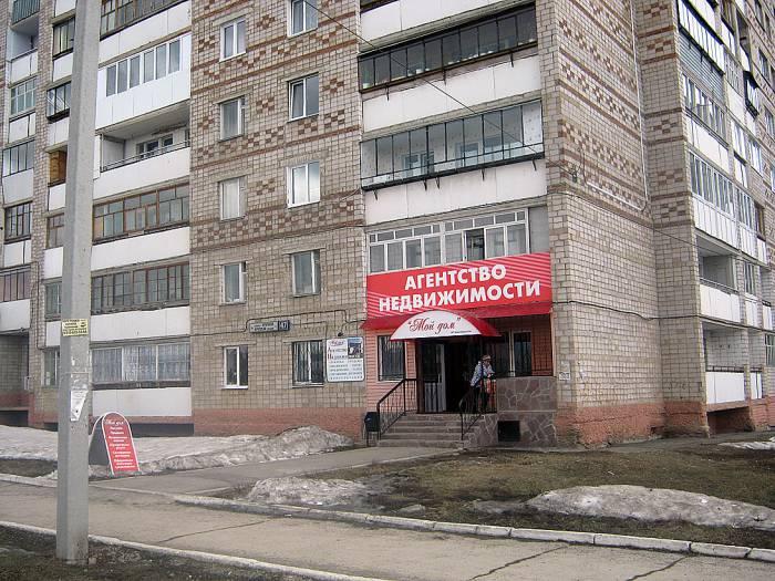 4-к квартира, 76 м0b2, 4/5 эт - объявление о покупке, продаже или аренде в республике башкортостан на avito